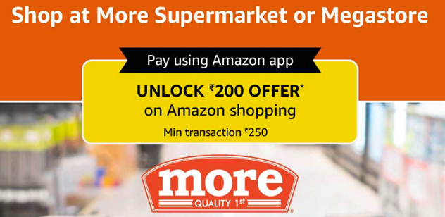 Amazon shopping offer at More store