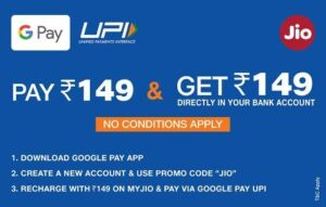 Read more about the article Google Pay Jio Recharge Offer – Get Rs.149 Jio Recharge Free