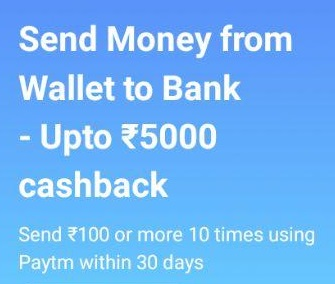 Read more about the article Paytm Wallet Offer- Send Money Paytm Wallet To Bank Account & Get Upto Rs.5000 Cashback