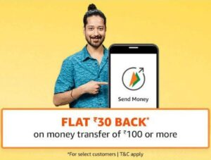 Read more about the article (Loot) Send Money Offer- Flat Rs.30 Cashback On Rs.100 Money Transfer