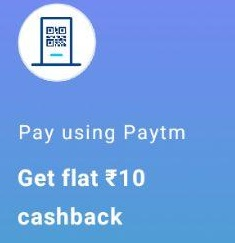 Read more about the article Paytm Send Money Offer – Flat Rs.10 Cashback On Money Transfer Using Paytm Wallet | No Need UPI