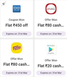 Read more about the article PhonePe UPI Loot – Get Exciting Rewards & Vouchers On Each Transaction (Limited Offer)