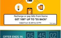 amazon flash sale recharge today