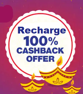 Read more about the article Free Recharge Trick – Flat 100% Cashback On Mobile Recharge | Account Specific