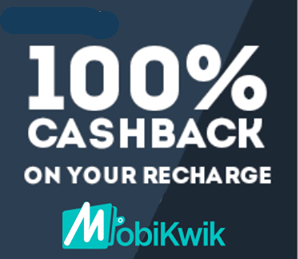 Read more about the article Mobikwik Recharge Loot – Flat Rs.100 Cashback On Mobile Recharge | Hurry Up…