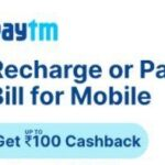 Paytm Recharge Promo code