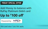 Read more about the article Amazon Add Money Loot – Free Rs.100 Amazon Pay Balance Per Debit Card