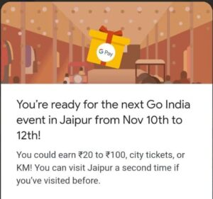 Read more about the article Google Pay Jaipur Event – Flat Cashback Upto Rs.100   Get Rare City Tickets