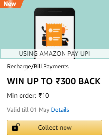 Read more about the article Amazon Recharge Offer – Get Cashback Upto Rs.300 On Mobile Recharge