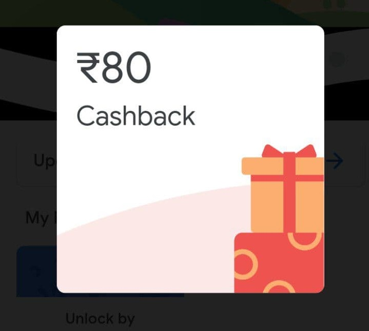 Read more about the article Google Pay Welcome Offer- Flat Rs.80 Cashback Per Email ID   Instant Withdrawal In Bank Account