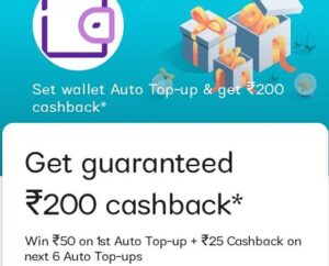 Read more about the article PhonePe Auto Top-Up Offer- Guaranteed Rs.200 Cashback In Bank | Almost All User Offer…